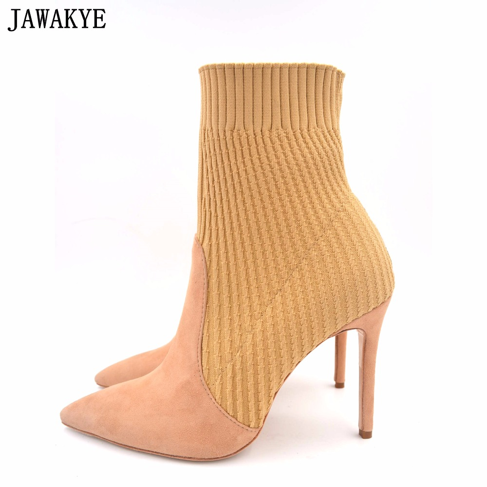 JAWAKYE Fashion Pointed Toe pink beige Wool Knitted Booties feminina thin high heels Ankle Boots Suede winter Short Botas Mujer