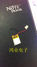 3.7V polymer lithium battery 401520401521 130MAH MP3 MP4 small speaker mouse keyboard Rechargeable Li-ion Cell(China)