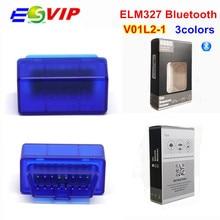 Elm327 v1.5 Диагностический Инструмент Супер Мини ELM327 Bluetooth V01L2-1 OBD2 сканер считыватель кодов ELM 327 bluetooth obd 2