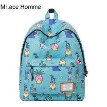 Быстрая доставка гарантия мультфильм рюкзак высокое качество марка печать школьные сумки для девочек-подростков милые Многофункциональный рюкзак