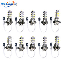 купить 10pcs H3 26 SMD White Fog Parking Signal LED Bulb Lamp Auto car led bulbs Car Light Source parking 12V 6000K Head Fog Lamps дешево