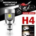Светодиодный светильник для мотоцикла  25 Вт  H4  COB  дальний/ближний свет  2500лм  лампы для мотоцикла  передний светильник  белая головная лампа ...
