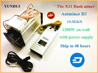 Bitmain Dash Miner Antminer D3 19 3 GH S With PSU 1800W Hashing Algorithm X11 D3