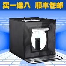 Adearstudio Photo Studio Light Tent Kit cheap price Deep led softbox 40x40cm Professional Photography light box CD50