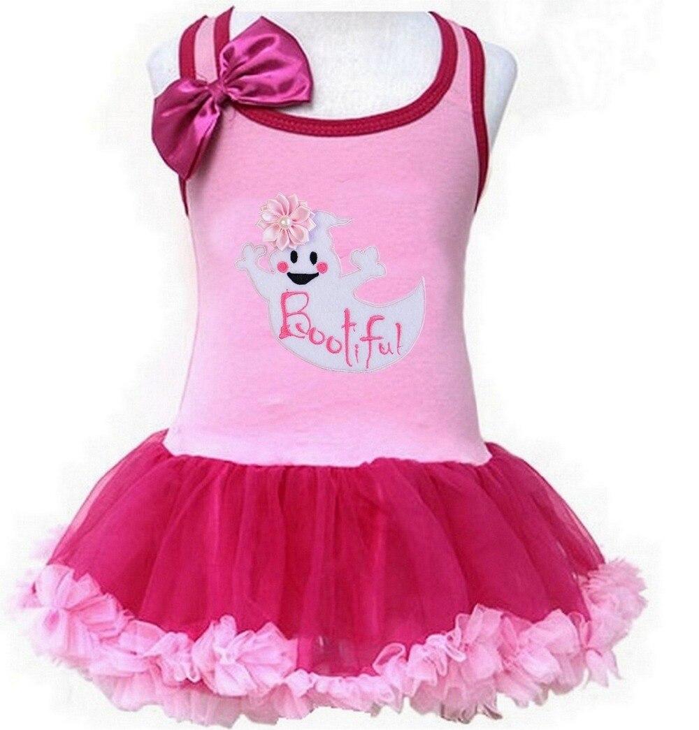 Halloween Girl Costume Bootiful Ghost Hot Light Pink Tutu