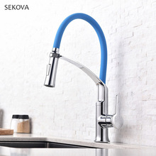 Red/Black/Green/Blue Silica gel tube Kitchen Faucet Pull Out Spray Water Mixer Tap Hand Held Deck Mounted Sink Faucet Chrome стоимость