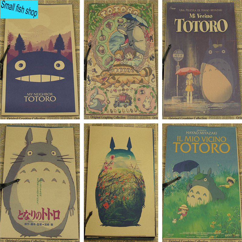 my neighbour totoro film history essay Totoro is a forest spirit in my neighbor totoro, who the film is named after as well as being a character in this film, totoro acts as the mascot for studio ghibli.