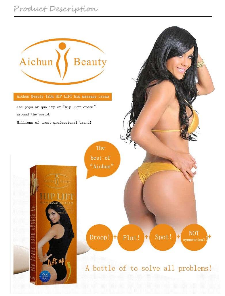 new aichun effective ginger hip lift up cream butt buttock hip