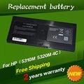 Bateria do portátil para hp compaq probook 5310 m 5320 m 580956-001 538693-271 hstnn-sboh hstnn-c72c hstnn-db0h 538693-961 fl04