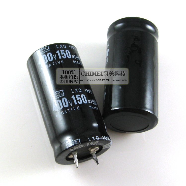 Electrolytic Capacitors 150UF 400V Hard Foot Capacitor Accessories