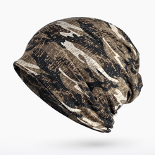 Hat collar dual-use camouflage stretch autumn and winter outdoor wind protection Baotou head hat cap cotton 0256