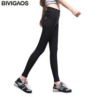 2016 New Women Fashion Leather Patch Woven Casual Pants Slim Thin Black Leggings Ankle Pants Elastic