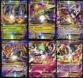100pcs All Mega Shiny No repeat Pokemonend Ex Cards 80 EX Ordinary Cards + 20 MEGA Strongest Cards Japan Charizard Cartes