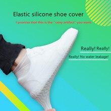 Водонепроницаемый чехол для обуви противоскользящие непромокаемые ботинки Противоскользящий многоразовый силикон стелька обуви сапоги покрытие противоскользящие для улицы