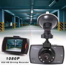 2,3 дюймов Автомобильный видеорегистратор Full HD 1080P видеорегистратор ночного видения 120 широкоугольный видеорегистратор для вождения парковочная приборная панель