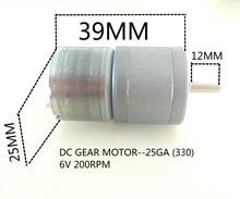 цена на Free shipping DC GEAR MOTOR--25GA (330) 6V 200RPM