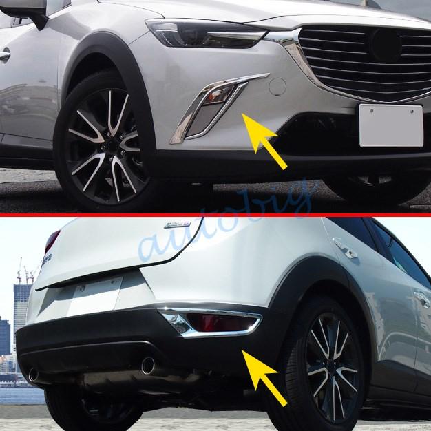 Front Amp Rear Fog Light Cover For Mazda Cx 3 2016 2017 2018