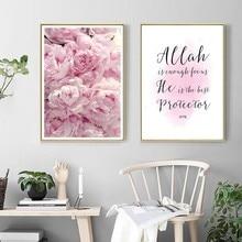 Arte de pared islámico moderno para sala de estar, pintura en lienzo de flor de peonía rosa, carteles impresos, imágenes musulmanas islámicas para decoración del hogar