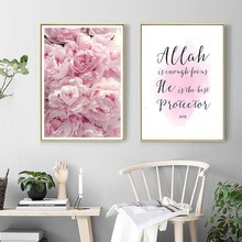 Modern Islamic Allah Wall Art Pink Peony Flower Canvas Painting Posters Prints Islam Muslim Pictures for Living Room Home Decor