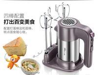 중국 광동 곰 DDQ-A30D2 휴대용 블렌더 혼합 연 삭 juicer 메이커 110-220-240v