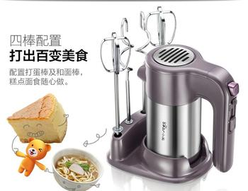 china guangdong Bear DDQ-A30D2 hand-held blender mixing  grinding juicer maker 110-220-240v