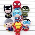 Avengers plush toys 20cm Iron Man Captain America Hulk Thor SpiderMan BatMan SuperMan Film stuffed soft doll great gifts