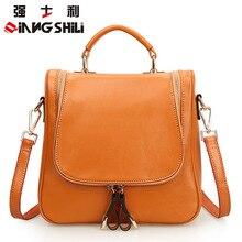 HOT! 2016 Spring Leather Handbags Leather Shoulder Bag Multifunction Portable Shoulder Messenger Large Capacity Bag