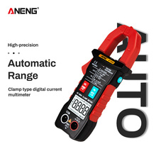 ANENG ST205 Digital Clamp Meter Analog Multimeter Current Clamp DC/AC Intelligent AUTO range meter with temperature tester стоимость