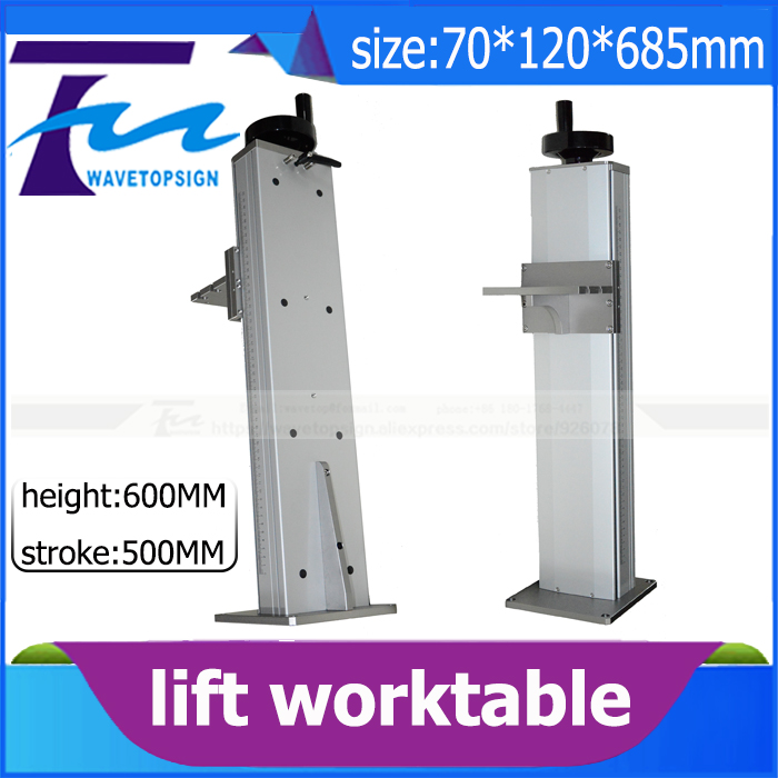 fiber laser mark machine lift worktable laser mark machine lead head up and down system lift system stamp laser machine 3020 with lift system up and down function 40w heigh configration