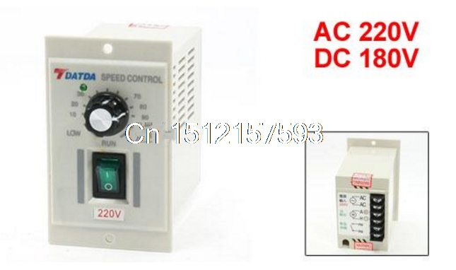 AC 220V Input DC  180VOutput Green I//O 2-Position Switch Motor Speed Controller