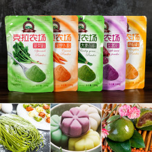 Fruit and vegetable powder / purple  potato / Pumpkin / spinach / carrot powder / green powder / natural edible pigment 100g hot sale 100% natural freeze dried fruit powder lychee powder 600g lot