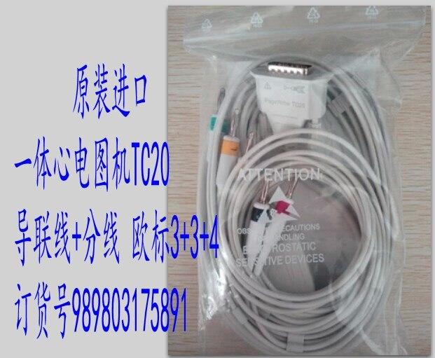 Для рН оригинального цельного станка ECG TC20, свинцовая проволока + ветка, европейский стандарт, номер заказа 989803175891