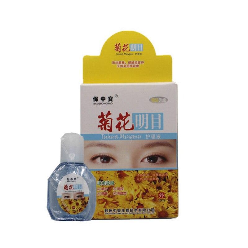2 unids nuevo popular ojo gotas mantiene los ojos frescos lustrous and saludable 10 ml ojo cuidado de la salud