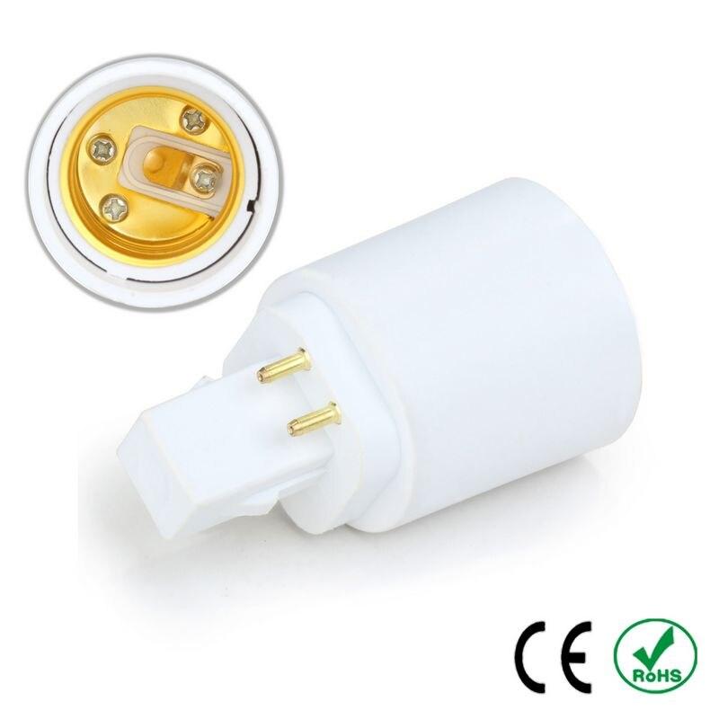 200pcs GX24Q to E27 Adapter Lamp Holder Converter GX24 to E27 E26 Lamp Base Socket Copper LED Light Bulb Holder Extender Plug