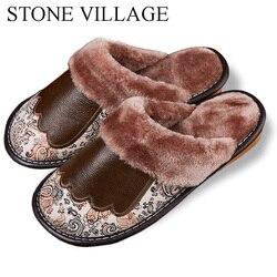 Chinelos de couro genuíno das mulheres novos sapatos de interior casa chinelos de piso de madeira de fundo macio não deslizamento de pelúcia quente chinelos de algodão