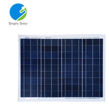 2 Pcs /Lot Solar Panel 12v 50w Polycrystalline A Grade Cell Battery Charger Home Light Street Lamp Car Caravan Camp
