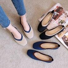 EOEODOIT Summer Autumn Flat Heel Shoes Ballet Flats Square Toe Slip On Stretch C
