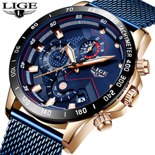 LIGE New Mens Watches Top Luxury Brand Quartz Watch Men Casual Sport Watch Net With Date Waterproof Clock Relogio Masculino+Box top brand luxury moon phase men quartz watches mens casual sport watch male multifunction waterproof clock relogio masculino