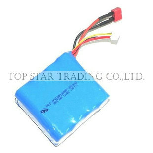 QS 8008 spare parts accessories QS8008-014 Li Battery,100% brand new original authentic product new japanese original authentic vfr3140 5ezc