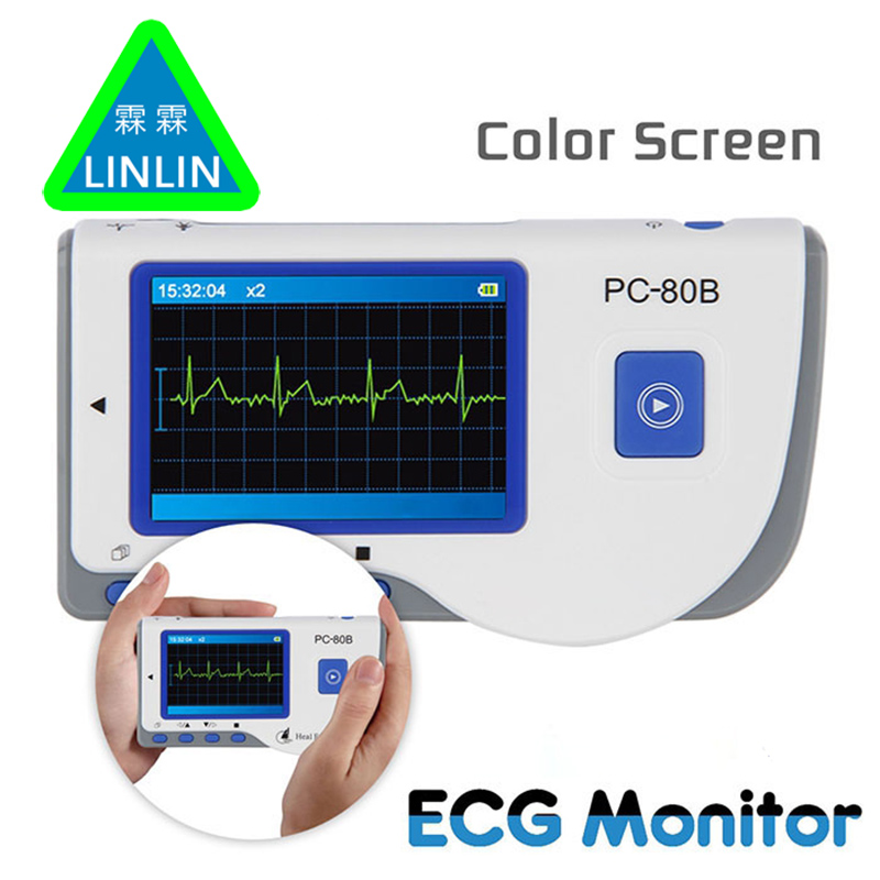 LINLIN Advanced Handheld ECG Monitor Mini Portable LCD Electrocardiogram Heart Monitor Monitoring Health Care Machine-in Blood Pressure from Beauty & Health    1