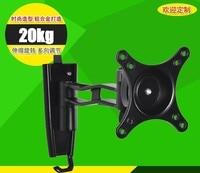 L22 Aluminum 360 Degree Full Motion Heavy Duty LCD LED Monitor TV Ktichen Wall Mount Bracket