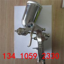 цена на R71-G Prona spray gun (High pressure)