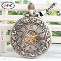 Высококлассные Рим резные классический ретро флип цепи мужчин и женщин автоматические механические часы подарок раздел Q008