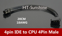 10pcs Free Shipping High Quality 4pin IDE To CPU 4pin Male Power Cable 20cm 18AWG