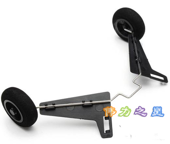 Landing Gear XK.2.A600.006 for XK A600 5CH 3D6G System Brushless RC Airplane Spare parts