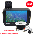 "30m Professional Fish Finder Underwater Video Camera Ice 2 for Fishing Camera 4.3"" HD LCD Monitor Overwater Fishing Accessories"