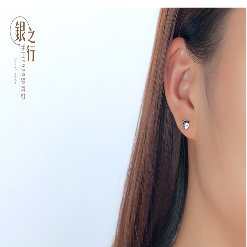 S925 silver poker stud earring female personality fashion earrings brief accessories