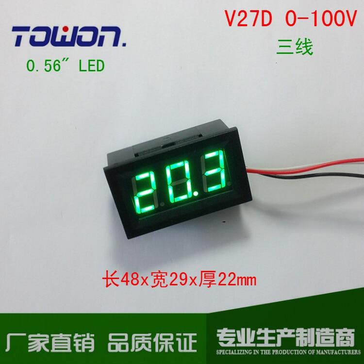 Dc Voltage Digital Panel Meters : Quot dc digital voltmeter panel v mini green led