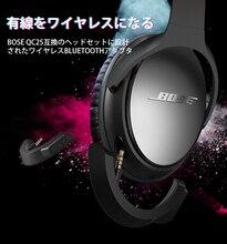 אלחוטי Bluetooth מתאם לבוס QC 25 אוזניות 25 אוזניות (QC25) BOSE QC25