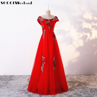 SOCCI Weekend Elegant Long Evening Dress 2017 The Bride Banquet Red Satin Appliques Prom Party Gown